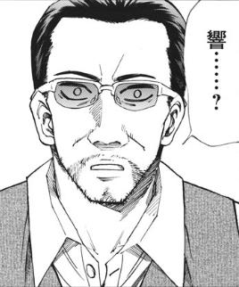 響 小説家になる方法 51話 響に気づく津久井